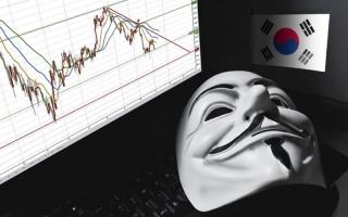 В Южной Корее вступил в силу запрет на анонимные криптовалютные счета