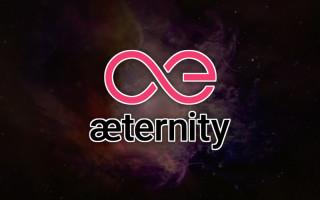 Aeternity – оракул-машина с масштабируемыми смарт-контрактами