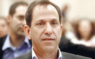 Израиль пояснил позицию относительно криптовалют