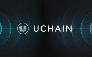 UChain ICO — распределенная интеллектуальная сеть следующего поколения