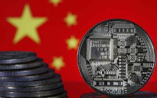 ЦБ Китая опасается за цифровой юань после обнаружения нескольких поддельных кошельков