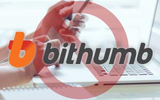 Bithumb приостанавливает открытие новых виртуальных аккаунтов