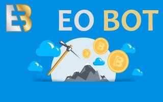 Eobot – облачный майнинг и обмен криптовалют