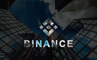 На Binance появилась возможность прямой покупки криптовалют за рубли