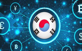 Налоговая служба Южной Кореи изъяла активы у криптовалютных трейдеров на $22 млн