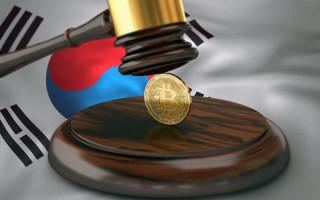 Южная Корея намерена ужесточить меры против криптовалютных инвесторов, не платящих налоги