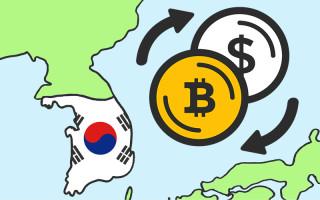Южная Корея сообщила о большом объеме незаконных торгов криптовалютами