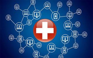 Использование Blockchain в фармацевтике и медицине