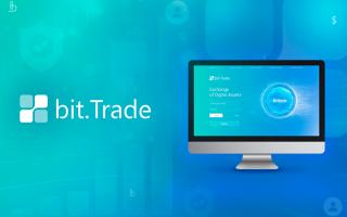 Обзор биржи Bit Trade. Для тех, кто искал отзывы.
