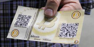 Изображение - Холодный кошелек биткоин что это такое Bumazhnyj-koshelek-300x150