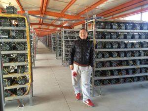 Ферма в Китае
