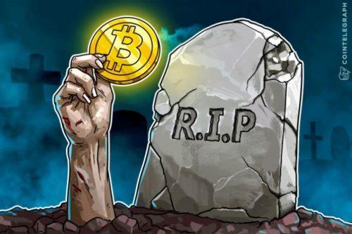 Передача bitcoin по наследству