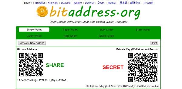 Приватный ключ bitcoin
