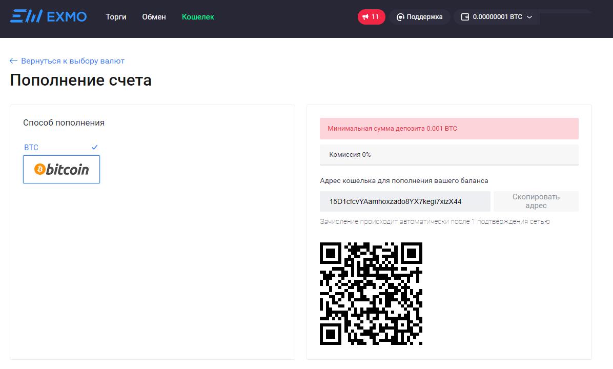 Пополнить биткоин наличными мазила форекс сайт