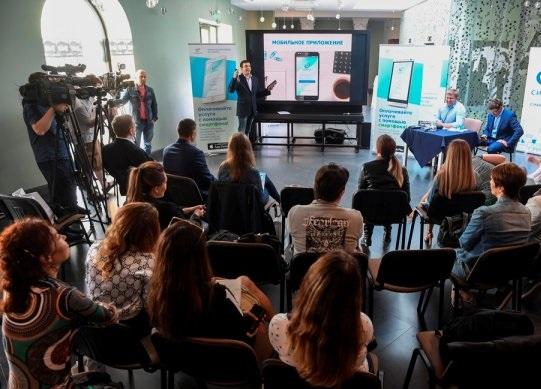 Презентация ICO