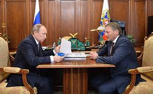 Встреча Путина и Титова