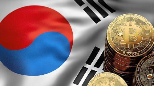 Южная корея регулирует биткоин