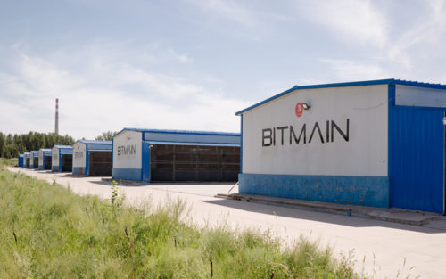Компания Bitmain