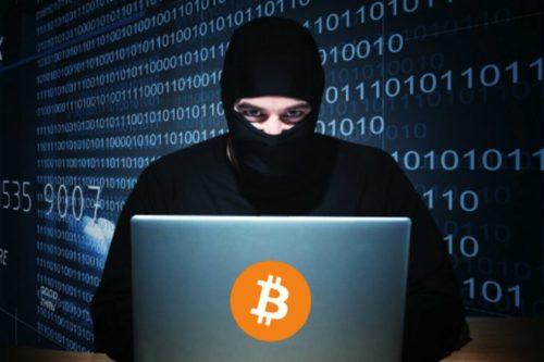 Кража Bitcoin