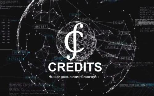 Проект Credits