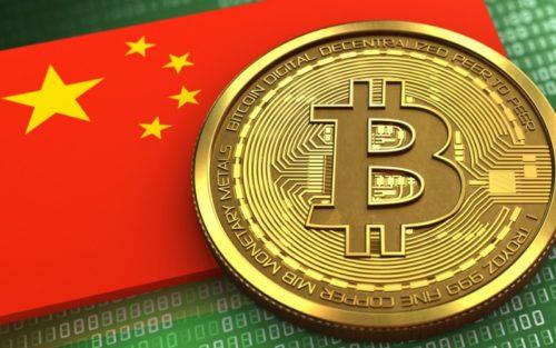 Криптовалюты в Китае