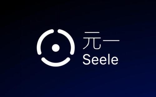 Проект Seele