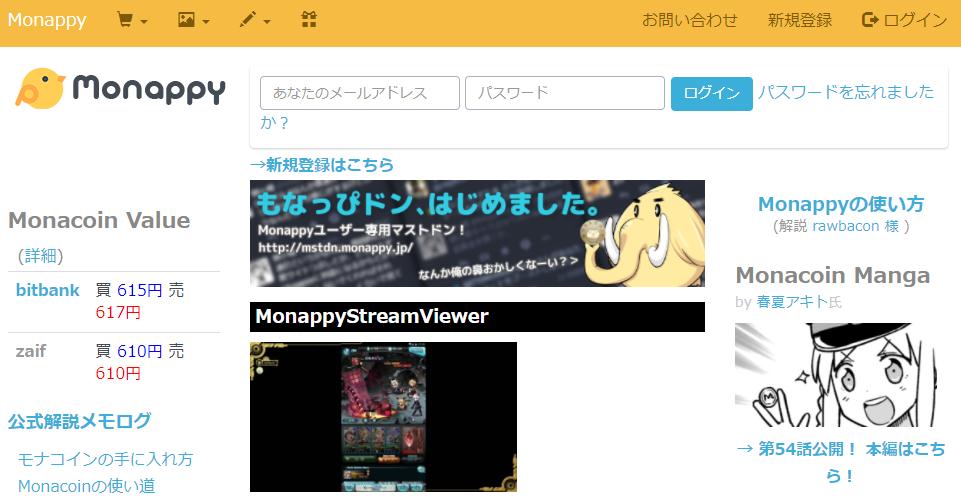 Сайт Monappy