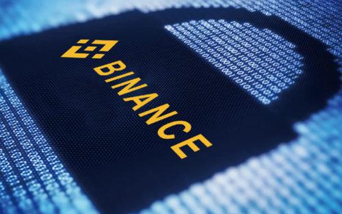 Криптобиржа Binance