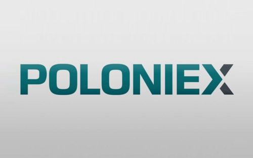 Биржа Poloniex
