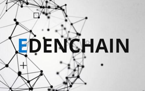 Проект EdenChain