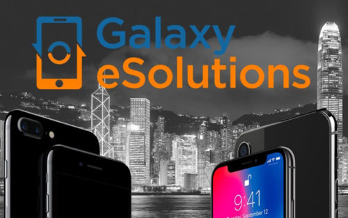 Проект Galaxy eSolutions