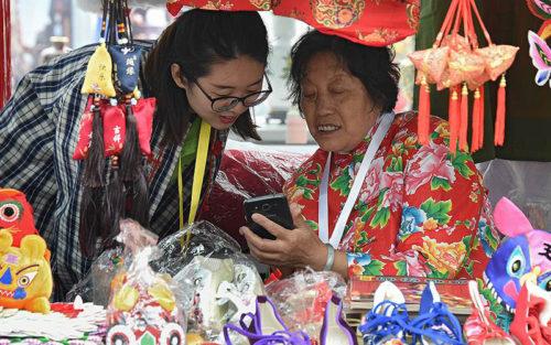 Китайцы покупают криптовалюту