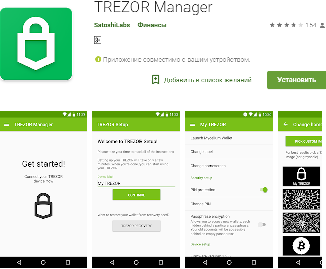 TREZOR Manager