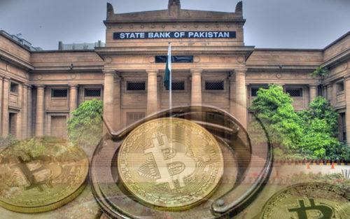 Центральный банк Пакистана