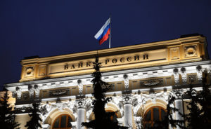 Центральный банк России