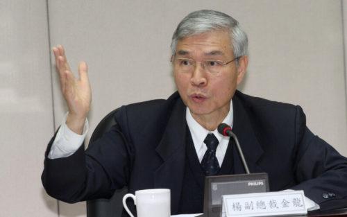 Ян Чин-Лонг
