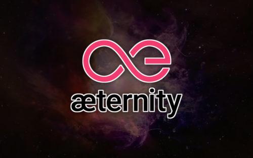Криптовалюта Aeternity
