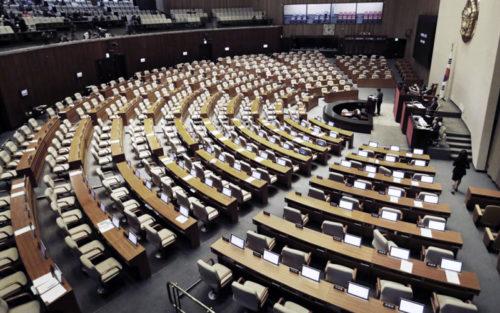 Национальная ассамблея Южной Кореи
