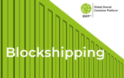 Проект Blockshipping