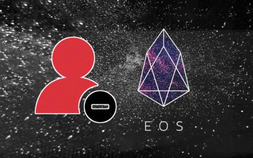 Блокировки в сети EOS