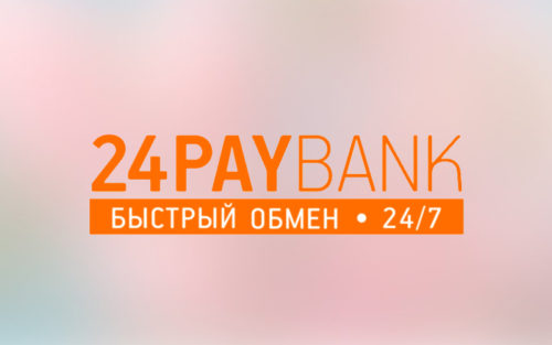 Сервис 24paybank