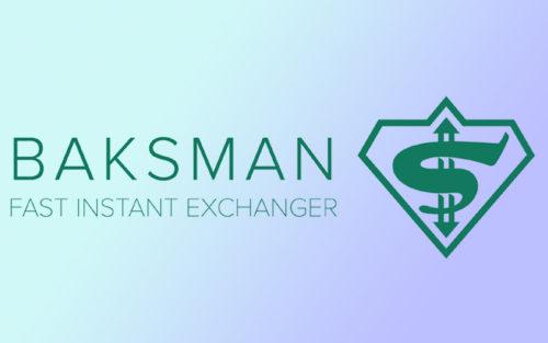 Сервис Baksman