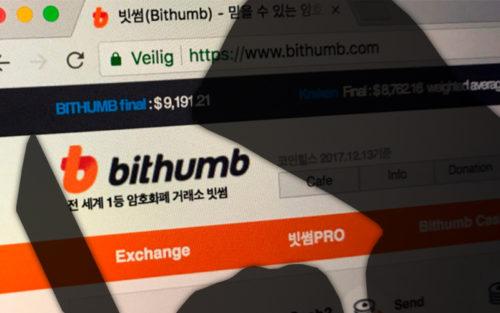 Взлом Bithumb