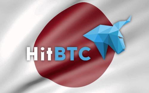 Япония и HitBTC