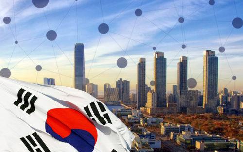 Южная Корея и блокчейн