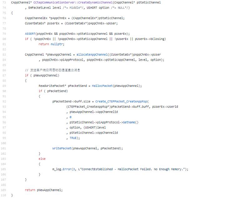 CtepCommClient и AppChannel