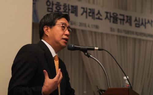 Korea Blockchain Association