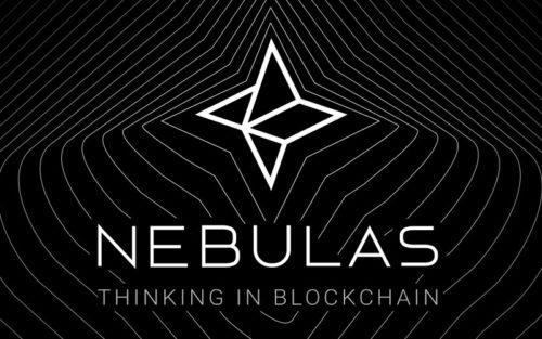 Проект Nebulas