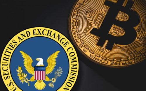 SEC и BTC
