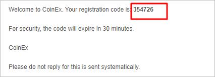 Шестизначный код